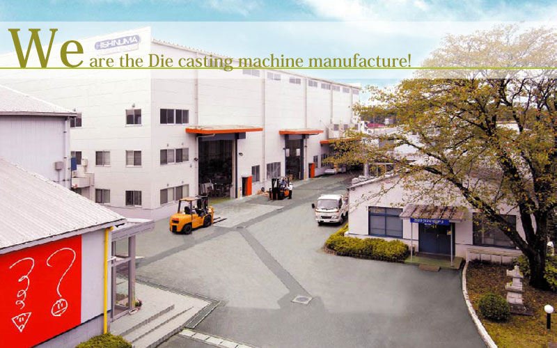 die casting machine maker